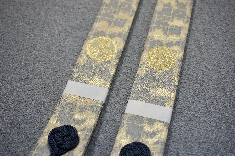 箔暈石畳地紋 伝導袈裟