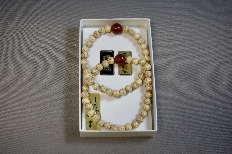二連型腕輪念珠 星月菩提樹 親玉瑪瑙入