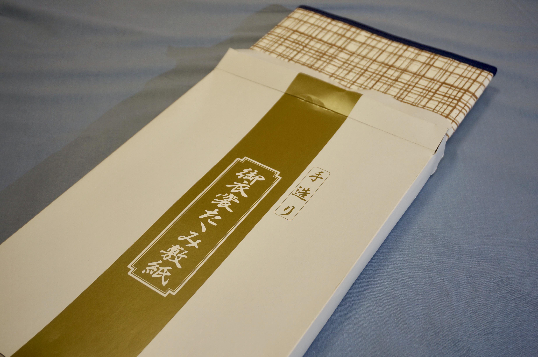たとう紙(衣裳たたみ敷紙)