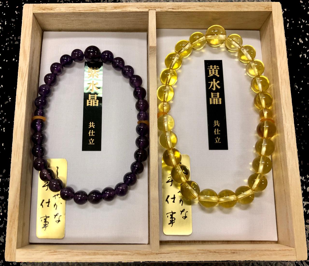 夫婦箱入腕輪念珠 紫水晶/黄水晶