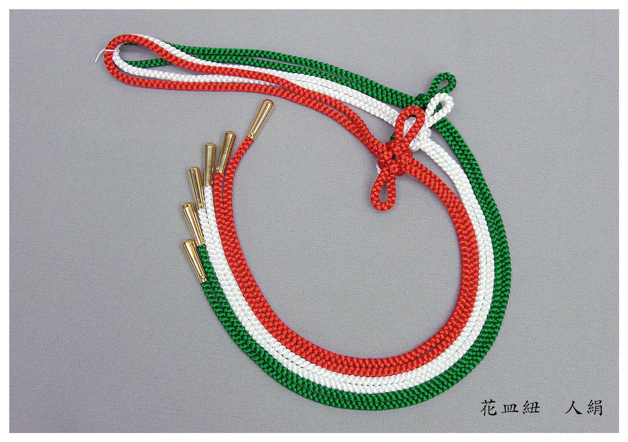 三色紐(シズ付)