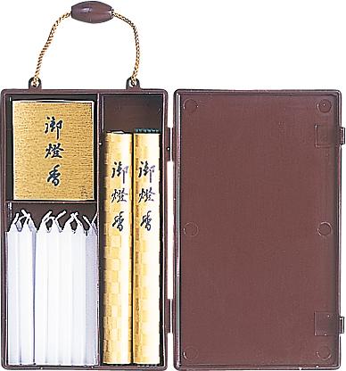 御燈香セット 白梅(中型)
