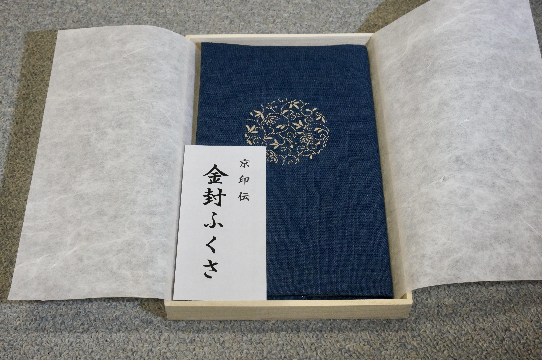 金封帛紗 麻生地にワンポイント京印伝