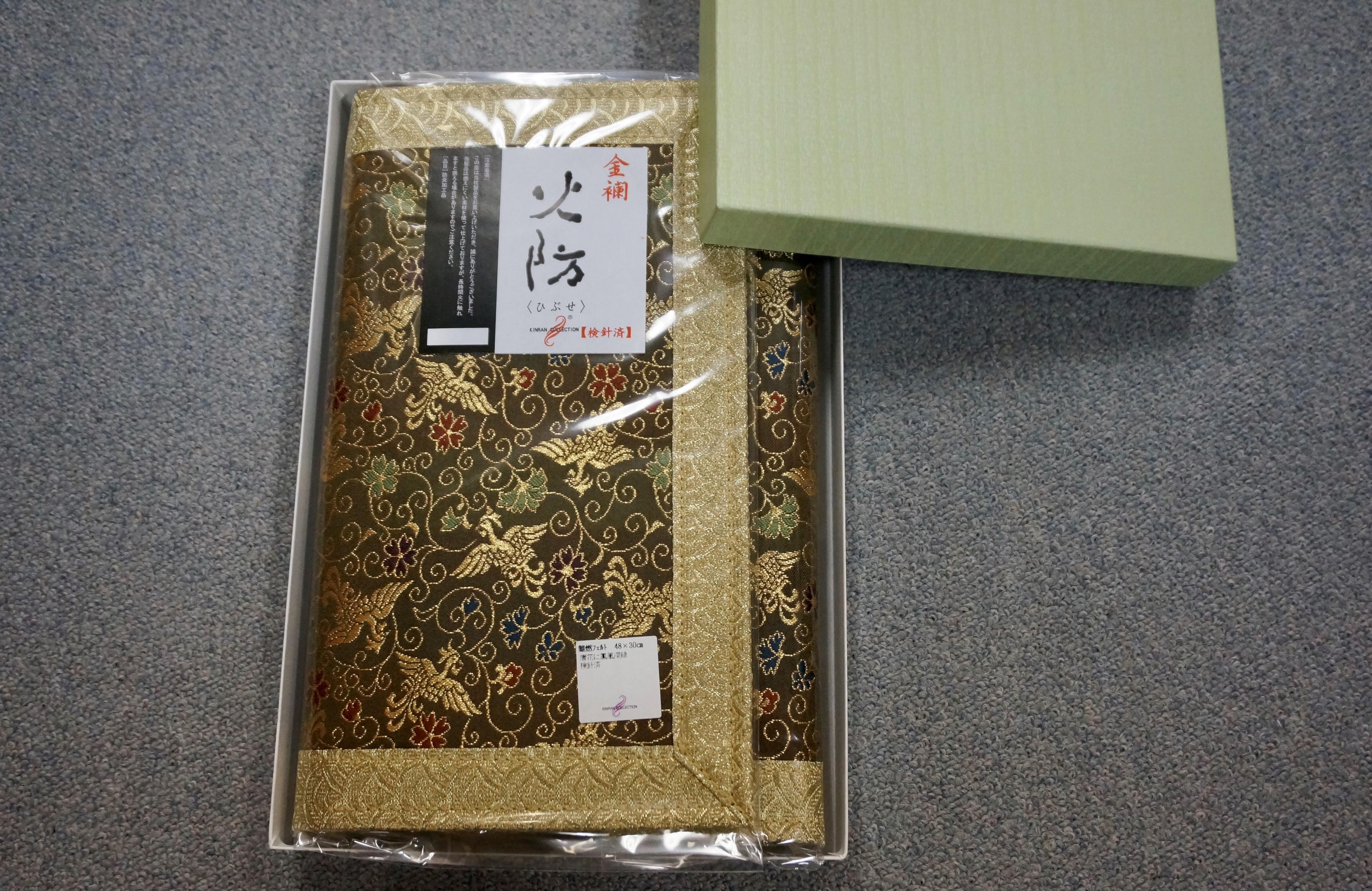 経机敷 難燃フェルトマット