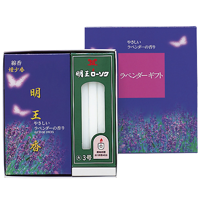 灯明香りセット ラベンダー(線香/ローソク詰合せ)