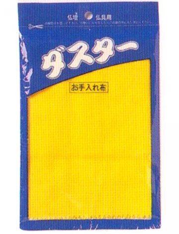 kinen57